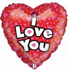 בלון אני אוהב אותך